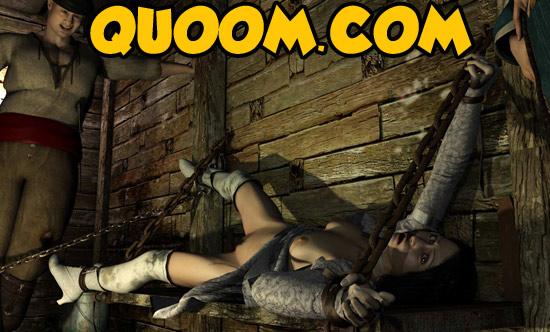 quoom2-2